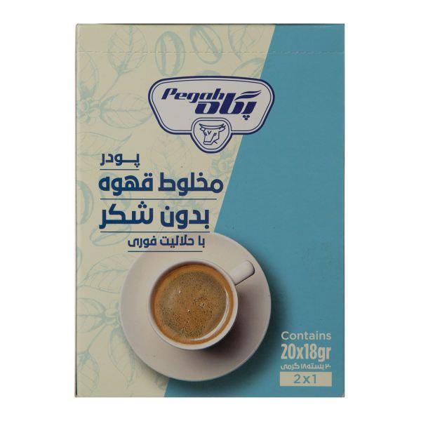 پودر مخلوط قهوه بدون شکر با حلالیت فوری پگاه