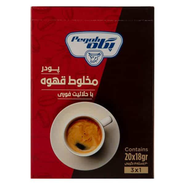 پودر مخلوط قهوه با حلالیت فوری کافی میکس پگاه