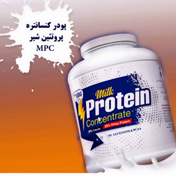 پودر پروتئین شیر پگاه تبریز