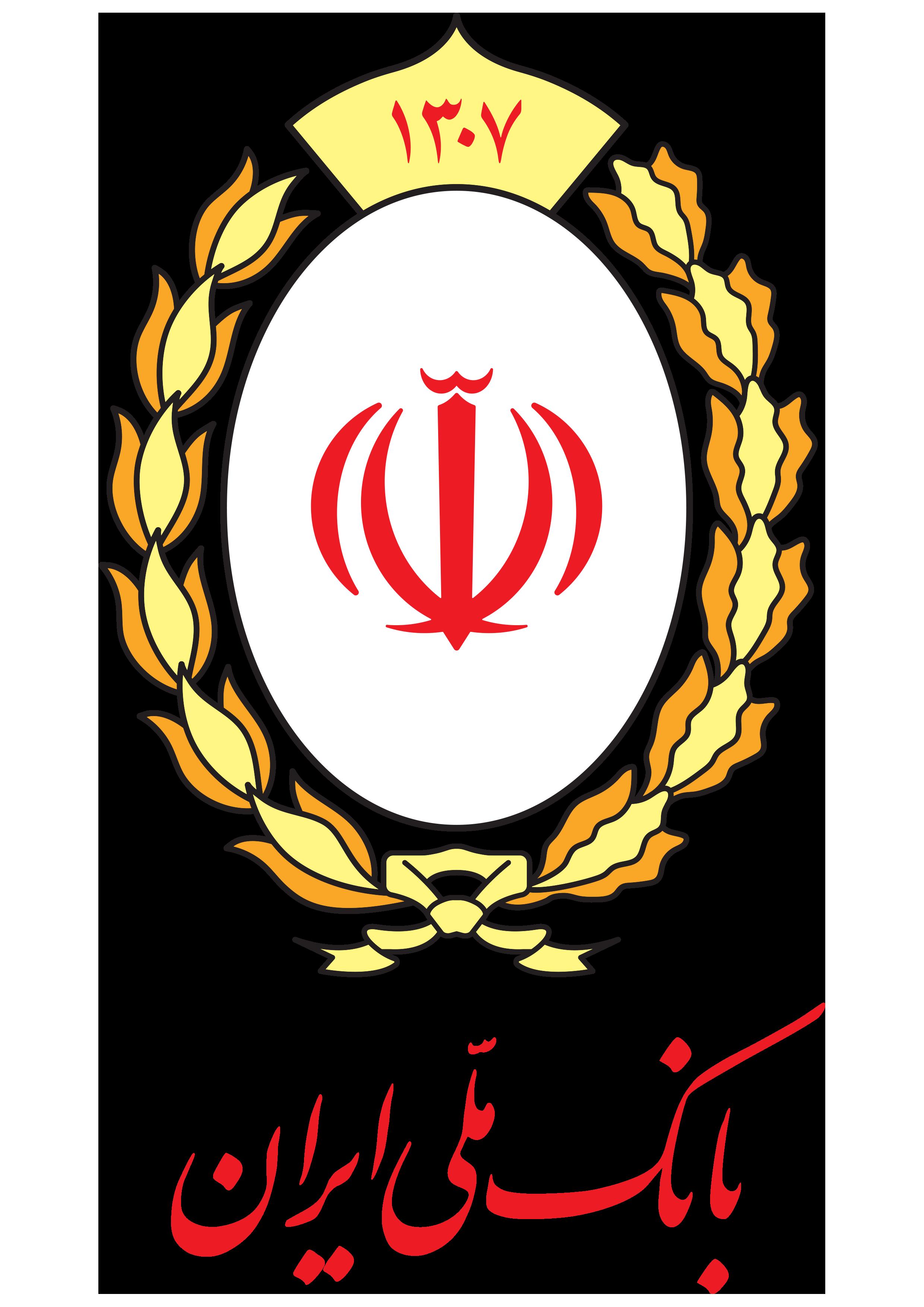 Bank_Melli_Iran_New_Logo